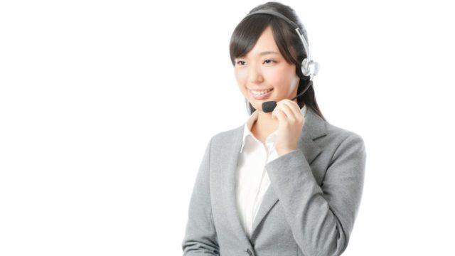 コールセンターへの転職、自己PR例の紹介
